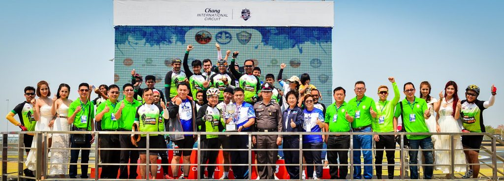 Buriram Bike Fest Event